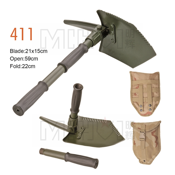 Folding Shovel Big size 411
