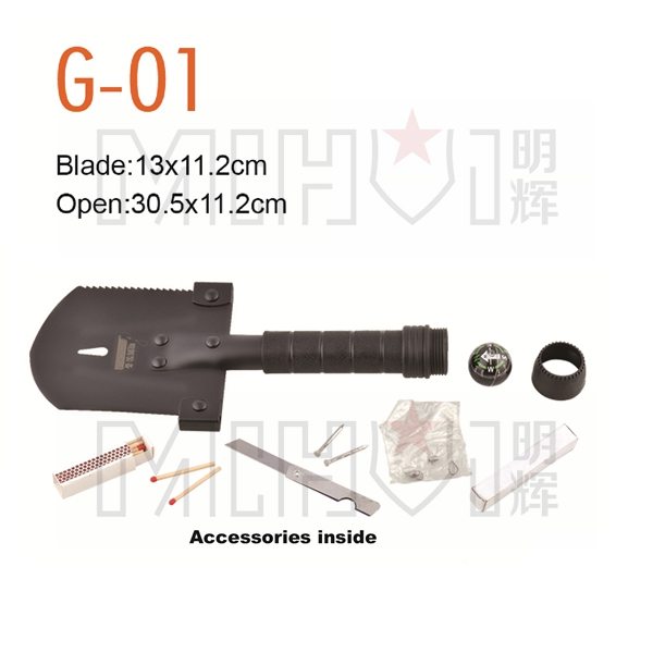 folding shovel small size G-01