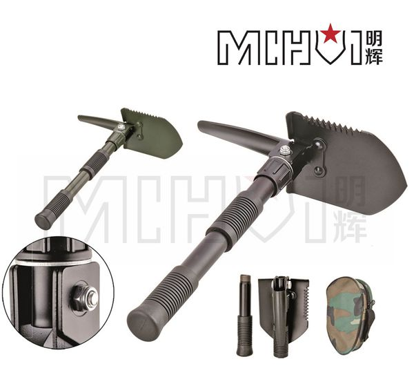 folding shovel small size 105G