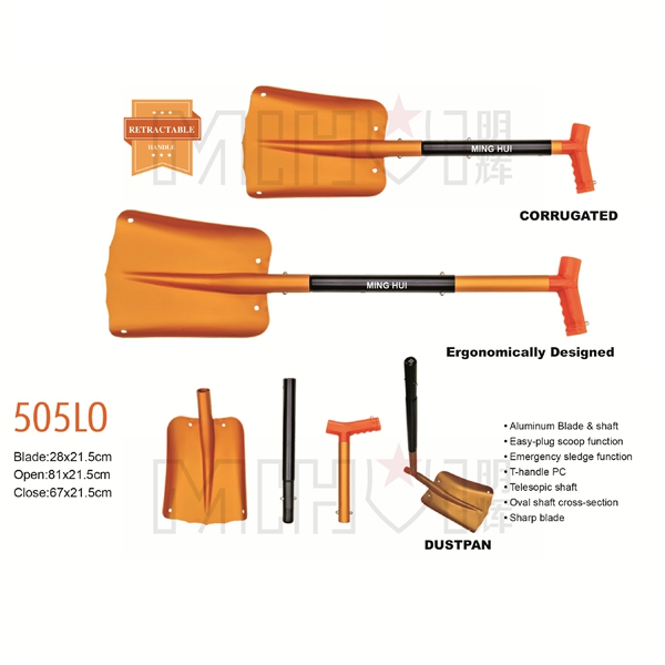 Snow shovel 505LO