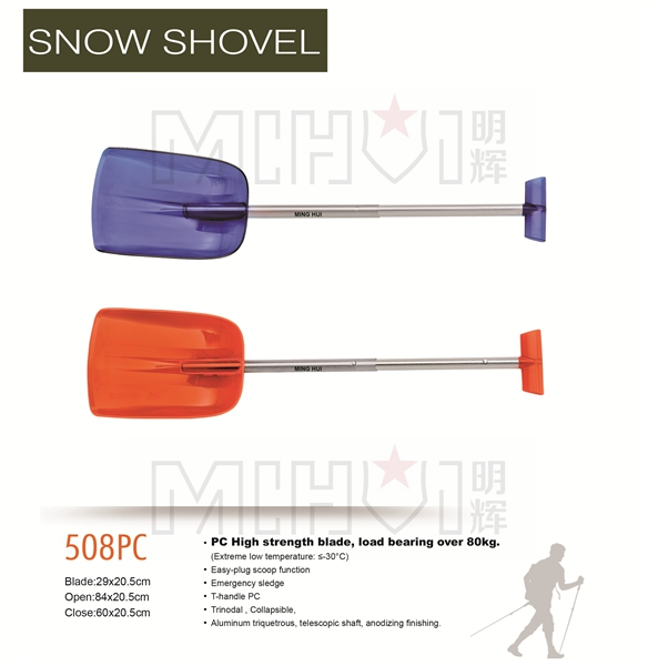 Snow shovel 508PC title=