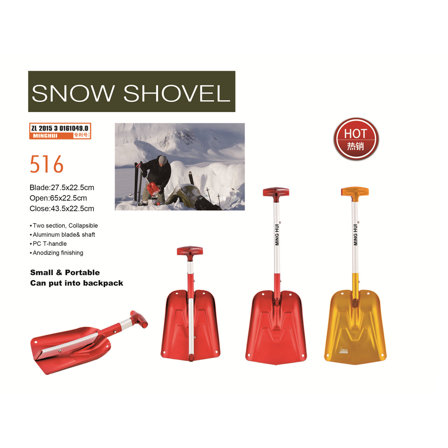 Snow shovel 516