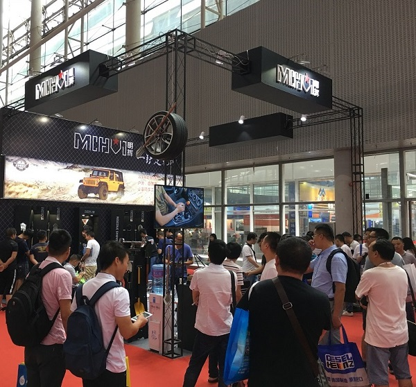 MINGHUI- Join in Auto Car accessary Exhibition